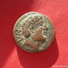 Monedas ibéricas: CESSE . TARRACO . BELLO AS AS DEL JINETE IBERICO . MUY RARA. Lote 194934805