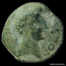 Monedas ibéricas: SEMIS DE CASTULO, CAZLONA (JAÉN) - 23 MM / 7.11 GR.. Lote 195284680