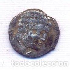 Monedas ibéricas: INTERESANTE Y ESCASO DENARIO DE TURIASO. Lote 195316070
