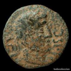 Monedas ibéricas: AS DE CASTULO, CAZLONA (JAÉN) - 25 MM / 11.51 GR.. Lote 195366662