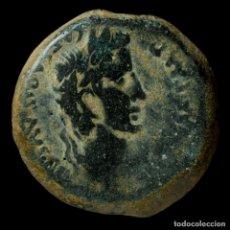 Monedas ibéricas: AS DE EMERITA AUGUSTA, (MERIDA) - 24 MM / 11.93 GR.. Lote 195367028