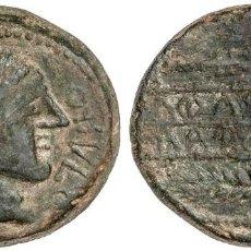 Monedas ibéricas: ESPECTACULAR AS DE OBULCO (PORCUNA, JAÉN). AE. MBC+.. Lote 195414452