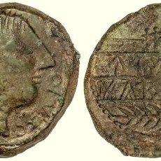 Monedas ibéricas: ESPECTACULAR AS DE OBULCO (PORCUNA, JAÉN). AE. MBC+.. Lote 195414501