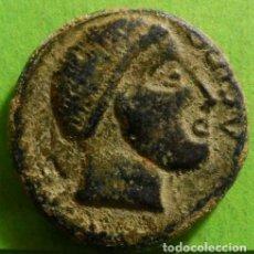 Monedas ibéricas: MUY ESCASA, ASIDO, AS, MEDINA SIDONIA (CADIZ), MBC+, AE, ALVAREZ BURGOS.-153. Lote 198508960