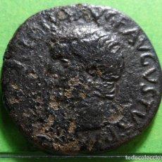 Monedas ibéricas: ILICI, AS, ELCHE (ALICANTE) MBC-/MBC, AE, ALVAREZ BURGOS.-1522.. Lote 198509406