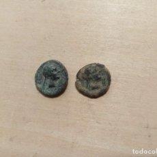 Monedas ibéricas: LOTE DE 2 CUADRANTES DEL COCHINILLO.. Lote 198547938