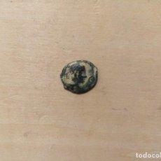 Monedas ibéricas: CUADRANTE DE CASTULO,LUNA DELANTE DE CARA.. Lote 198548268