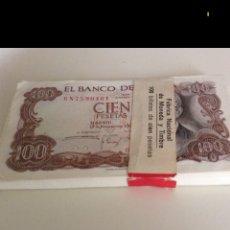 Monedas ibéricas: FAJO DE BILLETES DE NÚM 401-500 PESETAS DE MANUEL DE FALLA CORRELATIVOS. Lote 196625878