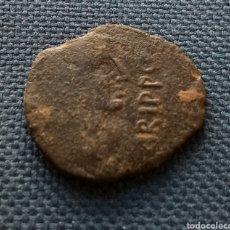 Monedas ibéricas: AS DE IRIPPO. Lote 203793622