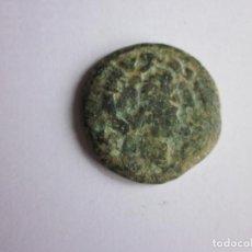 Monedas ibéricas: AS DE CELSE. PÁTINA.. Lote 205551761