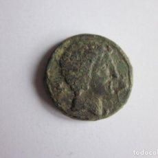 Monedas ibéricas: AS DE BILBILIS. PÁTINA.. Lote 205551840