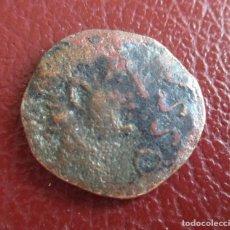 Monedas ibéricas: HISPANIA , SEMIS OSSET. Lote 206560210