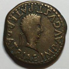Monedas ibéricas: AS IBERO-ROMANO AUGUSTO CALAGURRIS. Lote 206764425