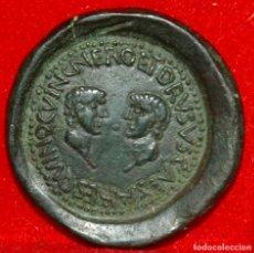 Monedas ibéricas: RARISIMO AS DE CARTAGONOVA - REVERSO SEMIS - EBC+. Lote 207254276
