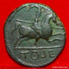 Monedas ibéricas: EXTRAORDINARIO AS DE - TOLE - EBC+. Lote 207255711