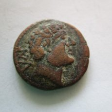 Monedas ibéricas: CESSE . TARRACO . BELLO AS AS DEL JINETE IBERICO . MUY RARA. Lote 207355847