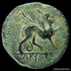 Monedas ibéricas: AS DE CASTULO, LINARES (JAÉN) - 26 MM / 14.54 GR.. Lote 210561588