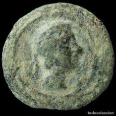 Monedas ibéricas: CUADRANTE DE CASTULO, LINARES (JAÉN) - 17 MM / 3.47 GR.. Lote 210562698