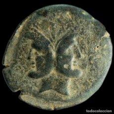 Monedas ibéricas: AS REPUBLICANO, JANO - PROA - 36 MM / 26.98 GR.. Lote 210563905