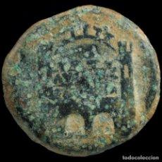 Monedas ibéricas: DUPONDIO DE AUGUSTO, EMERITA AUGUSTA (MERIDA) - 34 MM / 23.47 GR.. Lote 210564440