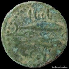 Monedas ibéricas: AS DE GADES, CÁDIZ - 26 MM / 12.68 GR.. Lote 210564868