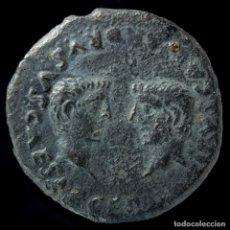 Monedas ibéricas: AS DE COLONIA ROMULA (SEVILLA) - 28 MM / 12.25 GR.. Lote 210566050