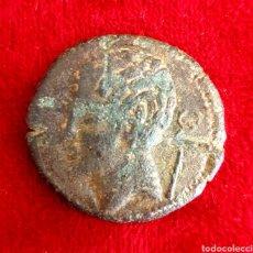Monedas ibéricas: AS DE ARSE. Lote 210657002