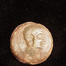 Monedas ibéricas: BONITO AS IBÉRICO DE CASTULO CAZLONA (JAEN) 50 A.C.. Lote 211939368
