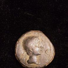 Monedas ibéricas: BONITO AS IBÉRICO DE CASTULO CAZLONA (JAEN) 50 A.C.. Lote 211939370