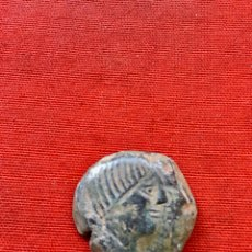 Monedas ibéricas: AS DE OBULCO ( PORCUNA JAEN ) SIGLO II A. DE C.. Lote 212000175