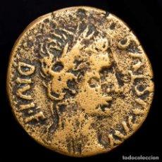 Monedas ibéricas: AUGUSTO (27AC-14DC) AS, SEGOBRIGA (CUENCA) JINETE LANCERO. MUY RARA. Lote 214415247