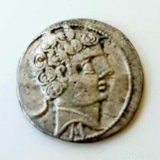 Monedas ibéricas: DENARIO SEGOBRIGA CIRCA 120-30 A.C.. Lote 214490230