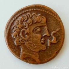 Monedas ibéricas: AS BASKUNES CIRCA 120-20 A.C.. Lote 214462846