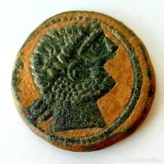 Monedas ibéricas: AS TITIAKOS CIRCA 120-20 A.C.. Lote 214491687