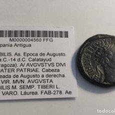 Monedas ibéricas: AS DE BILBILIS. 27 A.C. 14D.C CALATAYUD -ZARAGOZA. PESO 13.95G (FICHA LEGAL DE SUBASTA). Lote 217300293