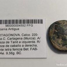 Monedas ibéricas: CALCO DE CARTAGONOVA. MURCIA 220-215 A.C. 9,56G FICHA LEGAL DE SUBASTA. Lote 217300375