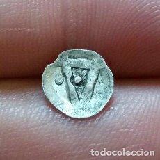 Monedas ibéricas: PEQUEÑA MONEDA A IDENTIFICAR. Lote 220712951