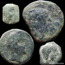 Monedas ibéricas: CONJUNTO DE 4 CASTULOS. 52L. Lote 221612120