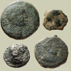 Monedas ibéricas: CONJUNTO DE DIFERENTES MONEDAS ÍBERAS Y ROMANAS (4). 51-L. Lote 221612146