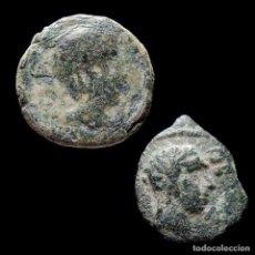 Monedas ibéricas: DOS SEMIS, UNO DE CASTULO Y UN OBULCO. 50L. Lote 221612173