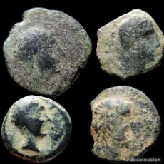 Monedas ibéricas: CASTULO (3) + OBULCO. 46L. Lote 221612217