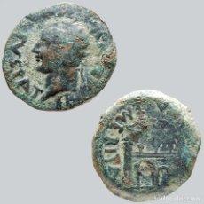 Monedas ibéricas: HISPANIA EMERITA ( MERIDA ) AS, TIBERIO, ALTAR. 82-M. Lote 221612743