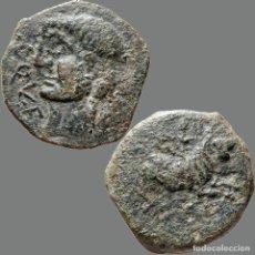 Monedas ibéricas: HISPANIA ROMANA, CASTULO, AS DE BRONCE, 50 A.C. 68-M. Lote 221612860