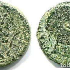 Monedas ibéricas: CASTULO, SEMIS 22 M/M ANTERIOR AL 49 A.C ( ESCASA ) CON PARTE DE LAS LEYENDAS. Lote 221851865