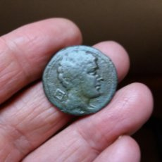 Monedas ibéricas: CHIRRAPA. Lote 222331671