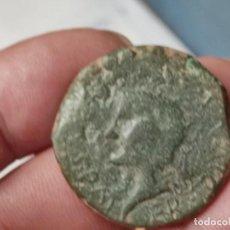 Monedas ibéricas: EMERITA AUGUSTA. DUPONDIO. 14-36 D.C. MÉRIDA (BADAJOZ). (ABH-1031). AE. 16,58 G. Lote 222960375
