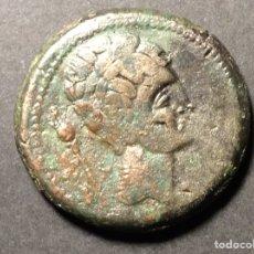 Monedas ibéricas: AS SAITI. Lote 223044645
