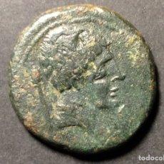Monedas ibéricas: AS SAITI. Lote 223046712