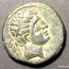 Monedas ibéricas: AS SAITI. Lote 223048392