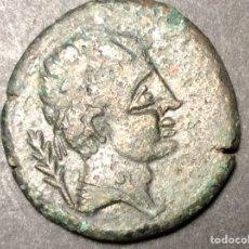 Monedas ibéricas: AS GILI. Lote 225080120